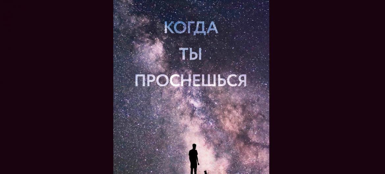 Андрей Эмдин