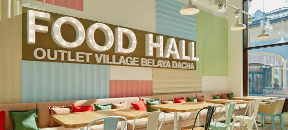 Outlet Village Food Hall