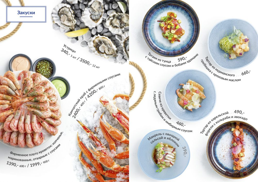 Nakhodka Seafood & Bar