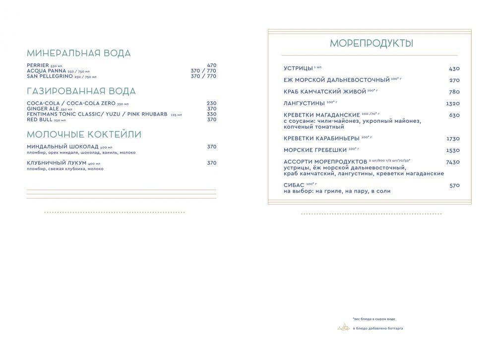 Bottarga. Fish&Seafood Restaurant