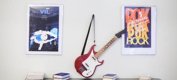 Первый Национальный Музей рок-музыки