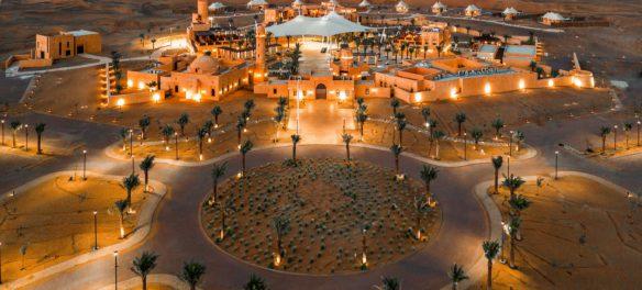 Al Badayer Oasis by Mysk